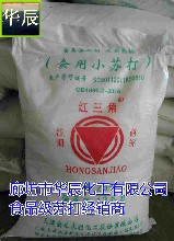 红三角小苏打经销商、天津食品苏打粉报价、渤化永利碳酸氢钠生产