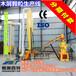 颗粒机设备生产厂家生物质锯末颗粒机生物质木屑颗粒机
