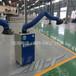 单臂移动式焊烟净化器车间焊烟除尘器工业焊接烟雾净化器