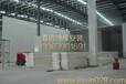 渭南冷库价格、渭南冷库建造公司、渭南冷库板价格嘉信冷库厂告诉你