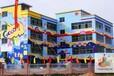 贵州省毕节市幼儿园房屋安全检测鉴定公司
