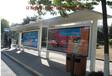 公交站臺,公交站臺設計定做,長沙公交候車亭好處多多,實惠多多