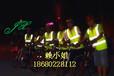 广州杰袖反光背心马甲骑行安全服环卫施工反光衣