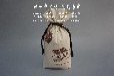 定做全麦面粉袋-环保大米袋定制-印刷棉布小米袋