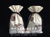 环保大米袋定制-印刷棉布小米袋-定做全麦面粉袋