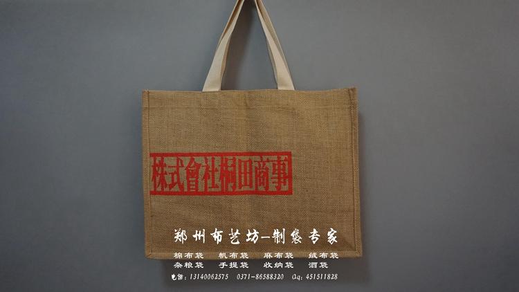 时尚创意帆布袋折叠袋环保购物手提袋定做环保手提袋定制厂家-礼品