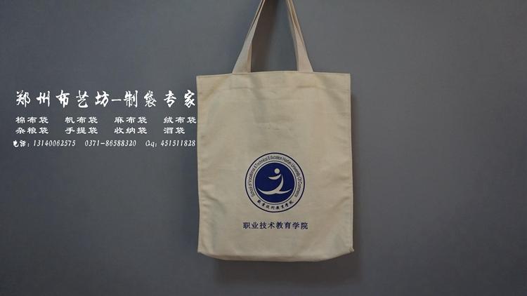 帆布袋设计棉布手提袋定做棉布手提宣传袋手提帆布袋定制-手提宣传