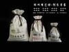 布料包装制品棉布杂粮袋布艺坊棉布大米包装袋