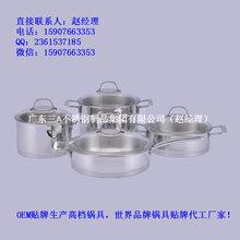 厨房日用品生产厂家304不锈钢厨具炊具高档不锈钢锅具炊具生产厂商供货