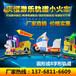 桂林活动庆典游乐设备出租
