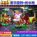 南宁广场新款游乐设备厂家儿童充气鱼池沙池