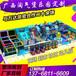 广西淘气堡厂家室内儿童乐园设计安装规划