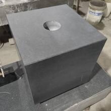 廠家銷售大理石方箱劃線方箱測量檢驗方箱可幫客戶修復方箱圖片
