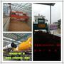 河南鹤壁最专业的有机肥发酵菌剂、生产设备厂家138-3923-8581图片