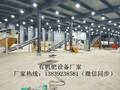 有机肥生产线设备_腐熟剂_微生物菌剂_有机肥翻堆机专业厂家图片