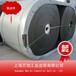 供应大量优质橡胶输送带丨丨挡边输送带