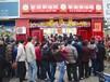 卤菜熟食加盟/杭州紫燕百味鸡紫燕百味鸡需要投资多少和利润能得到多少