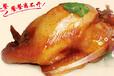 紫燕百味鸡加盟总部/京尝百味鸡技术培训紫燕熟食店怎么加盟