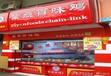 石家庄紫燕百味鸡加盟,紫燕百味鸡官方网站