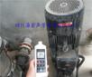 四川成都绵阳德阳酒店水泵空调隔音降噪酒店水泵噪音治理