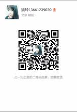 2018天津电工焊工证低/高压电工进网电工制冷工登高架设取证复审