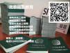 香港有没有安防弱电智能化工程师培训机构?还有安防弱电智能化项目经理证书考试