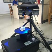纽扣三维扫描仪五金3D扫描仪蓝光三维扫描仪厂商图片