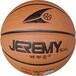林书豪篮球L-915柔软复合pu篮球质量可靠可定制