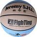 篮球生产厂家林书豪8830耐打柔软吸湿篮球学校专用球
