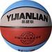 易建联篮球516耐打防滑仿吸湿篮球质量可靠价格实惠