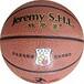 篮球供应商林书豪篮球8815七号柔软pu篮球耐磨高弹力可定制