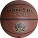 篮球厂家林书豪8865耐打吸湿篮球具有吸汗特点手感好