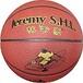 篮球批发林书豪8827耐打柔软复合pu篮球手感舒适可定制