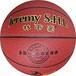 儿童篮球8801耐打防滑弹性好篮球的价格实惠质量可靠
