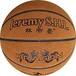 牛皮篮球林书豪篮球8860牛皮材质篮球耐磨防滑一件代发