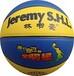 小学生篮球批发正品林书豪篮球8802五号pu篮球耐磨手感好