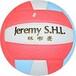 排球批发林书豪排球复合pu手贴排球中小学训练比赛用球