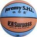 林书豪篮球8836吸汗革材质篮球防滑运球手感舒适
