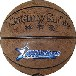 篮球生产商林书豪8861耐打超细纤维篮球7号比赛训练用球