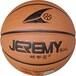 林书豪L-915七号耐打复合PU篮球手感舒适质量可靠