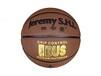 厂家直销批发零售可定制林书豪8838耐打防滑吸湿篮球7号篮球