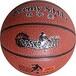林书豪8821七号PU篮球耐磨防滑弹性好体育运动用品