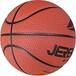 林书豪篮球耐打防滑吸汗革材质运球手感舒适训练篮球