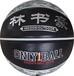 7号篮球林书豪8822训练用球学校体育器材批发可定制