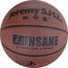 林书豪8835耐磨防滑吸湿材质篮球训练运球手感好篮球价格实惠