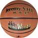 篮球批发林书豪8831七号耐磨防滑柔软吸湿篮球训练专用球