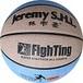 篮球生产厂家林书豪8830强吸力吸湿篮球学校专用球