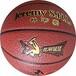 篮球厂家林书豪8826室内外通用价格优惠耐打pu毛皮训练用