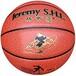 训练篮球林书豪8827柔软复合pu篮球手感舒适可定制