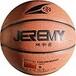 林书豪L-920柔软pu篮球耐磨防滑运球手感舒适可定制
